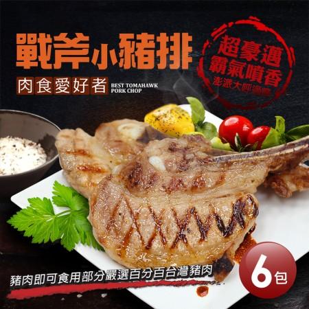 【築地一番鮮】戰斧小豬排6包(300g/約2-4支/包)免運