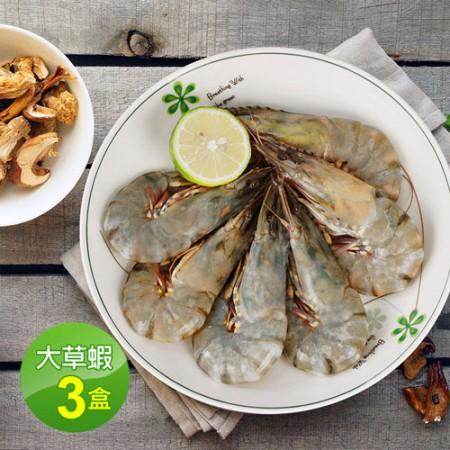 【築地一番鮮】鮮美草蝦3盒(10尾裝/盒/淨重約380g)免運